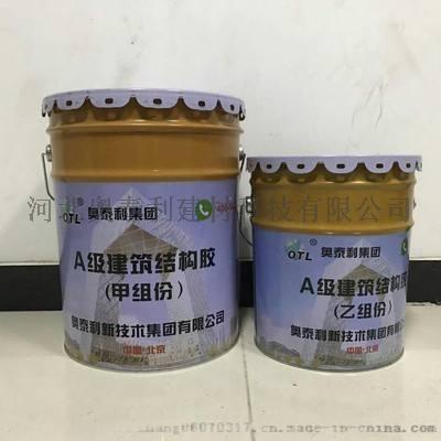 邢台在哪有卖灌浆料的厂家13363873912865101985
