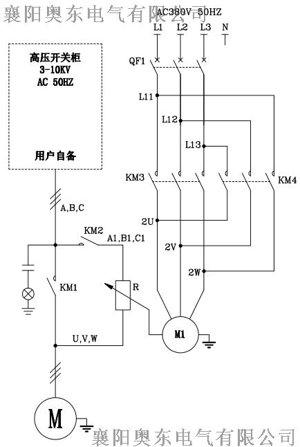 襄阳水阻柜生产厂家 笼型电机水电阻启动柜117567145