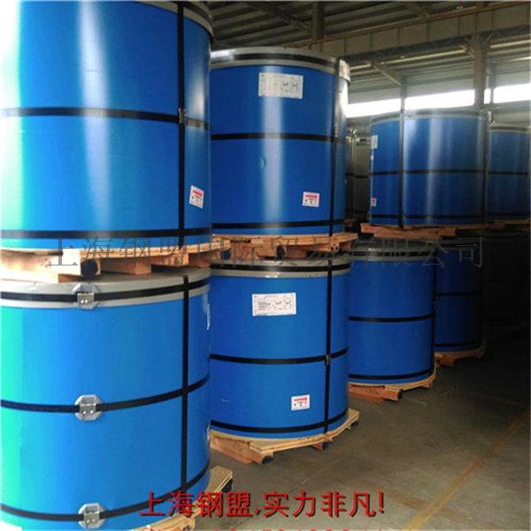 上海钢盟蓝色彩涂001.jpg