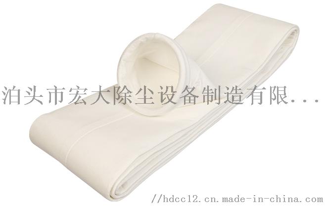 PTFE高温除尘布袋_**聚四氟乙烯PPS除尘布袋120360812