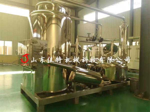 萝卜真空油炸机多少钱一台,新款大产量低温真空油炸机111605552