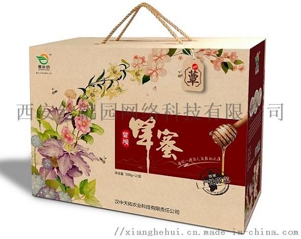 西安土蜂蜜礼品盒_蜂蜜包装盒设计_包装箱定制厂家862482755