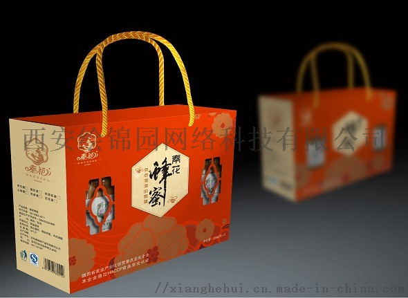 西安土蜂蜜礼品盒_蜂蜜包装盒设计_包装箱定制厂家862482745