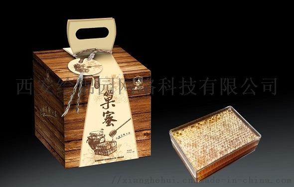 西安土蜂蜜礼品盒_蜂蜜包装盒设计_包装箱定制厂家862482735