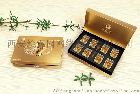 西安土蜂蜜礼品盒_蜂蜜包装盒设计_包装箱定制厂家117576405
