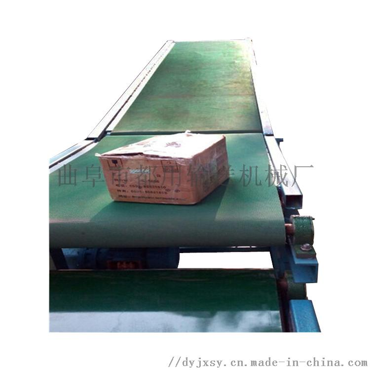 铝型材皮带机8.jpg