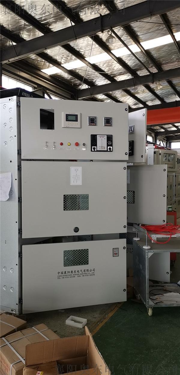 1000KW高压固态软起动一体化柜 干式软起动柜120508505