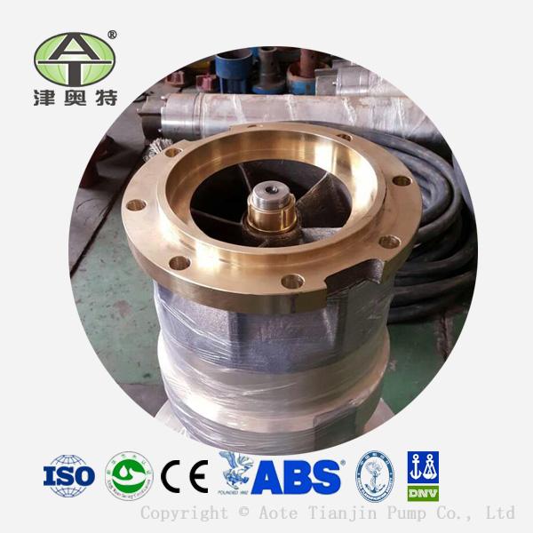 具有耐高温与耐腐蚀性能的QHR不锈钢热水泵厂家定制52560365