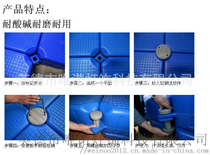 滾塑加工廠家生產直銷水上設施用品多彩塑料PE浮球 (5).jpg