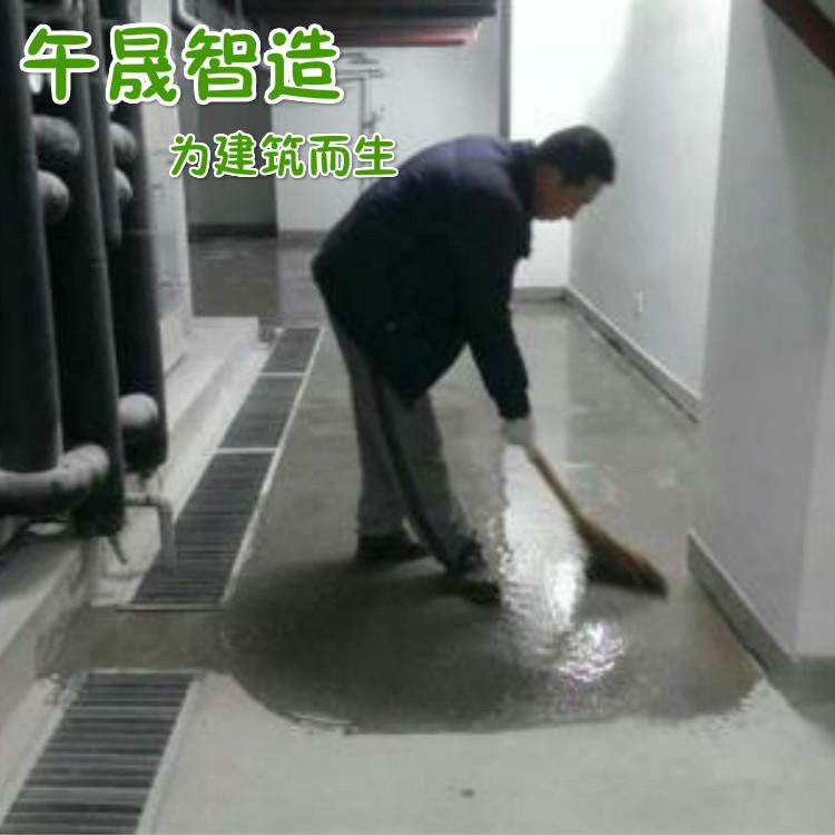 水泥地面鬆散怎麼辦