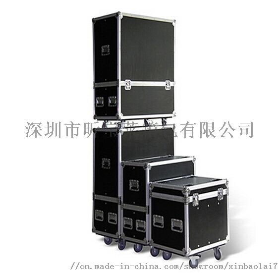 供應優質鋁合金攝影器材箱航空箱廠家直銷863892025