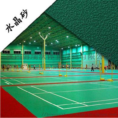 矽pu羽毛球場,羽毛球場矽PU鋪設工程849175102