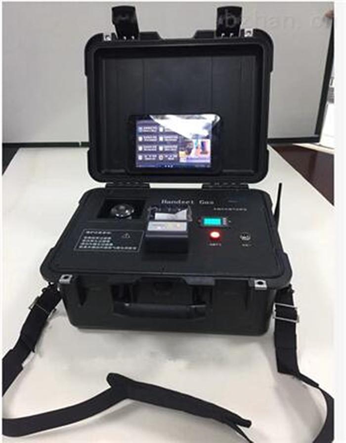 Handset Gas手持尾气分析仪.jpg