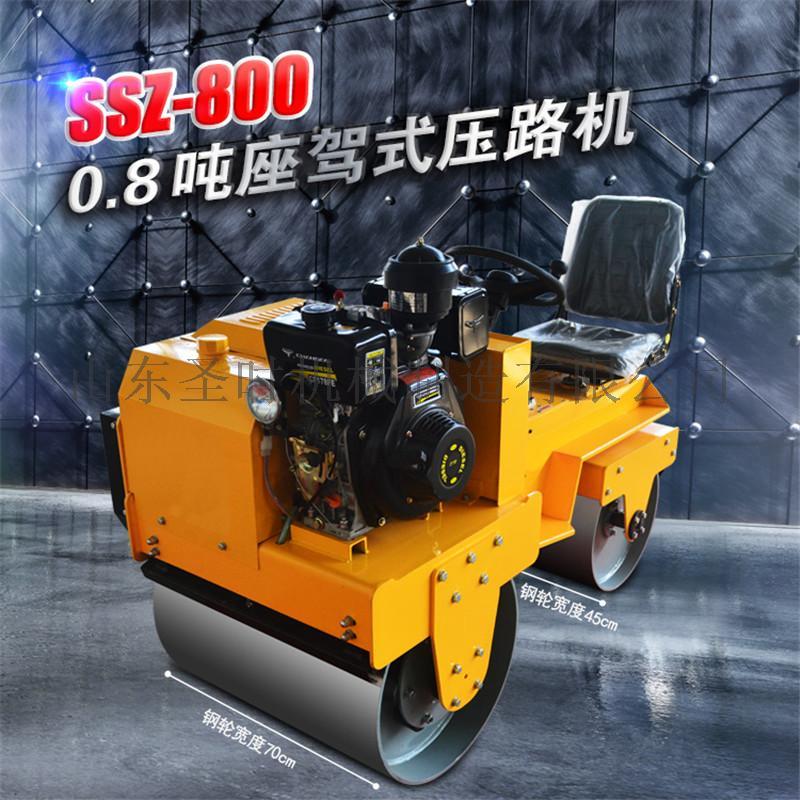 SSZ-800.jpg
