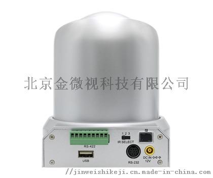 JWS300U背面.jpg