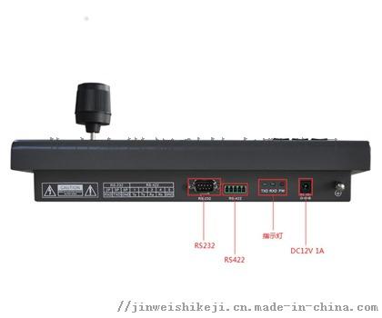JWS-JP100-1.jpg