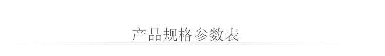 内页中文_05.jpg