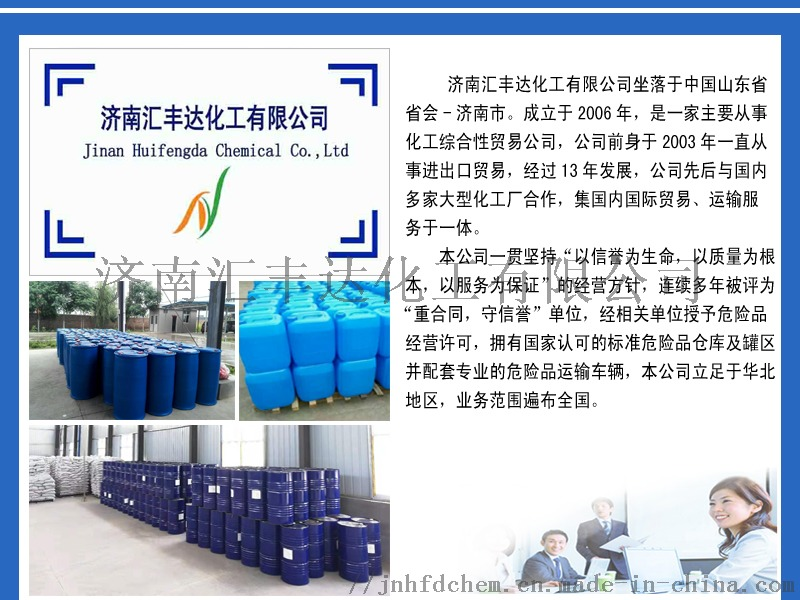对氯甲苯厂家直销 一桶起订118707682