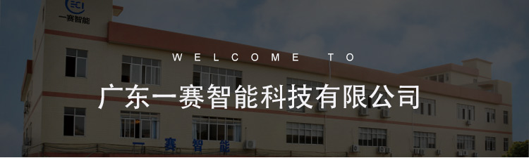 内页中文_01.jpg