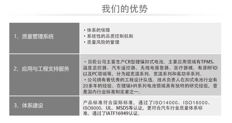 内页中文_09.jpg
