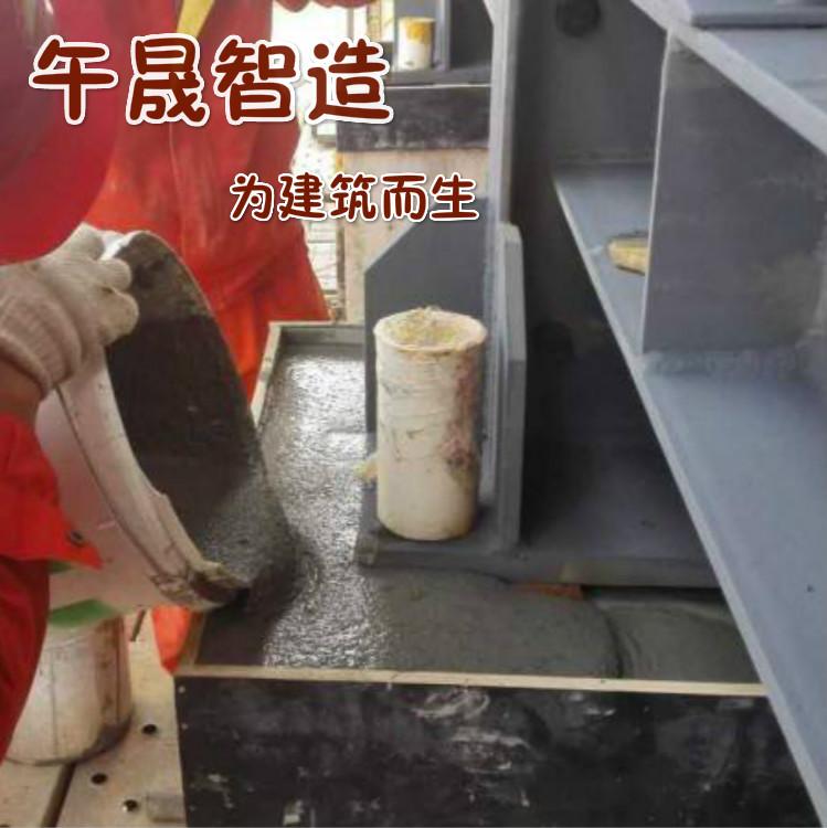 核电设备固定灌浆料