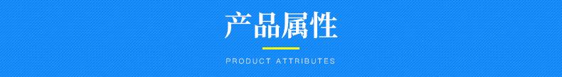 產品屬性1-1