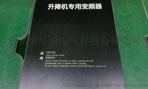 安川变频器的故障诊断与维修121145275