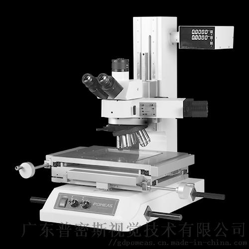 工具显微镜测量仪.png