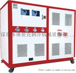 -30℃冷水机,低温冷水机厂家868796545