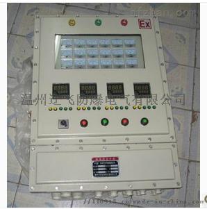 水泵液位防爆报警控制箱847693602