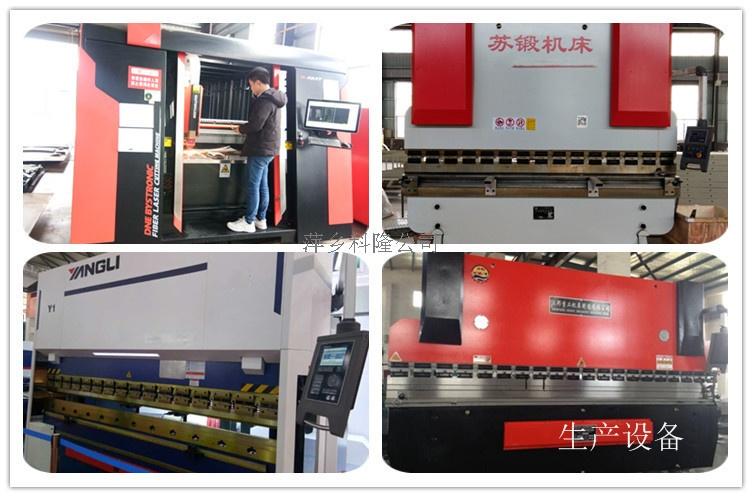 生产设备2.jpg