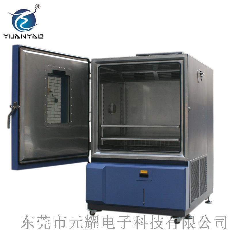800L恒温恒湿试验箱5.jpg