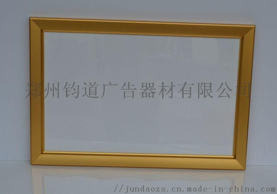 铝合金广告框 相框 画框厂家定制851255192