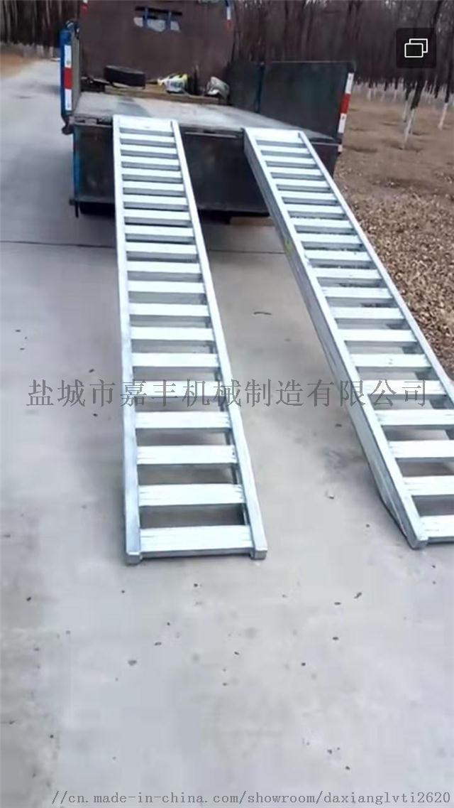 合力叉车铝合金跳板铝爬梯上下车用867091775