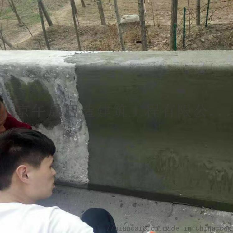 防撞墙破损修补材料,阻锈砂浆,环氧砂浆868926625