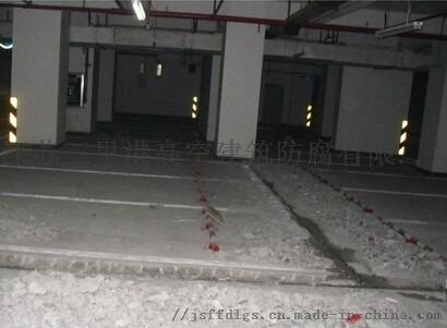 盐城市小区地下车库,地下车库防水补漏公司120897605