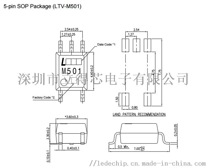 M501尺寸圖2.png