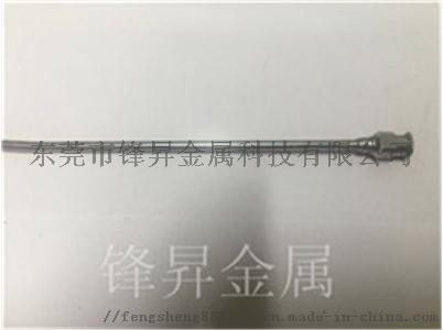 不鏽鋼有色金屬真空釺焊 鋒昇熱處理304真空釺焊868279845
