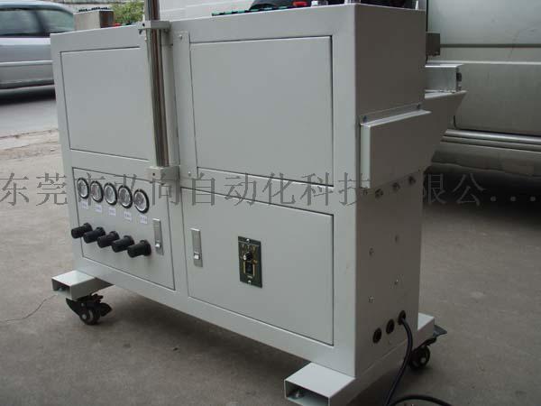 PC170837.JPG