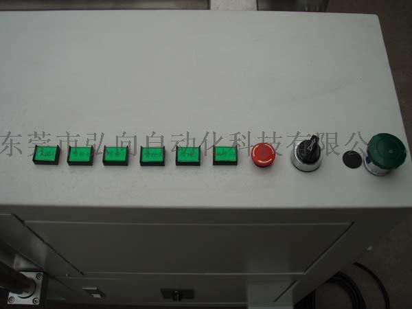 PC170840.JPG