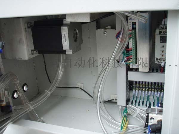 PC170844.JPG