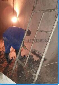专业堵漏公司、地下车库伸缩缝堵漏维修848115565