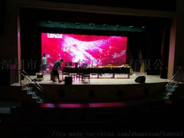 展廳P2.5高清LED顯示屏廣告宣傳865791985
