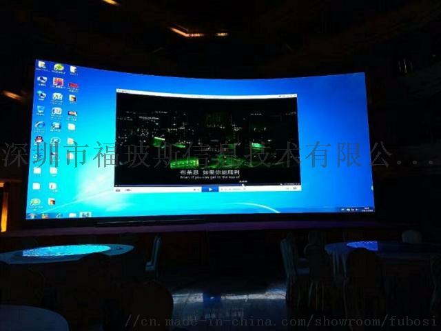 展廳P2.5高清LED顯示屏廣告宣傳865791975