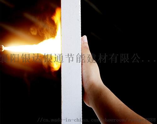 外墙防火保温用ASG新型无机复合防火保温板121958795