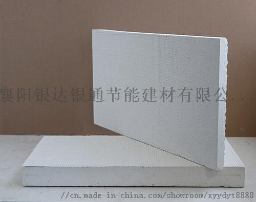 外墙防火保温用ASG新型无机复合防火保温板121958815