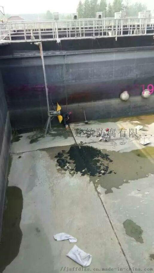 印染廠污水處理池滲漏堵漏維修85589945