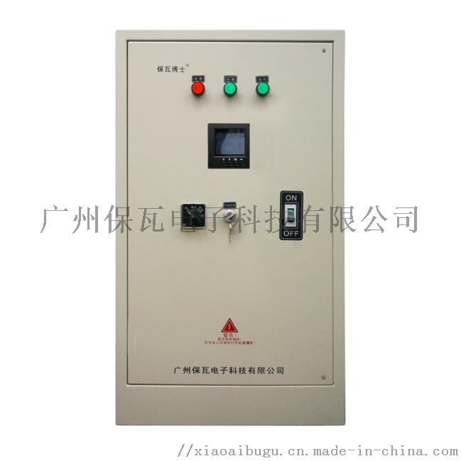 TY電磁型路燈節能穩壓調控保護裝置,暢銷15年812620635