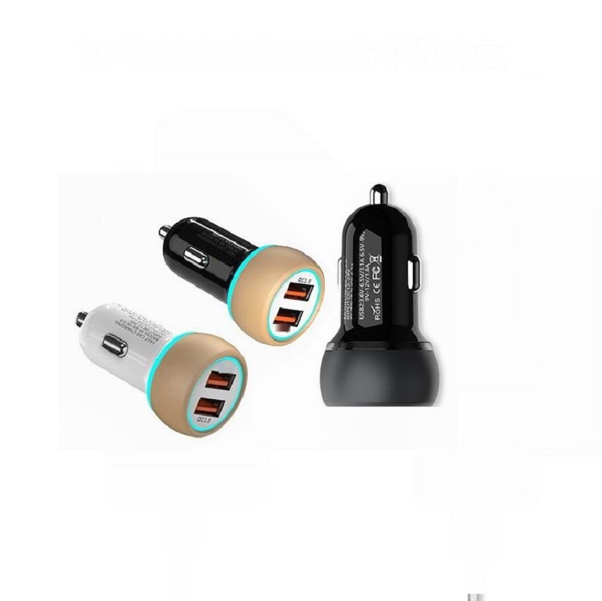 双QC3.0双USB车充快充,铝圈+PC防火材料.829783045