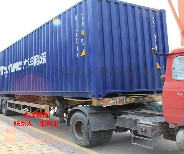 广州塔什干tashkent发货运输需要几天871460685